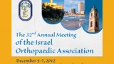 the 32nd annual meeting