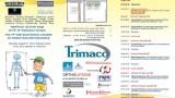 הזמנה לקורס ההדרכה הבינלאומי השביעי באורטופדיית ילדים